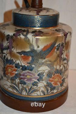 1930's Rare Antique Signed Japanese Kutani Vase Jar Lamp Mitsubashi Bird Wisteri