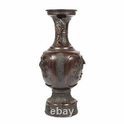 19th Century Large Bronze Floor Vase JAPAN Meiji time (1868-1912) RARE