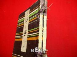3-45 Rare KORIN Japanese art design Woodblock print BOOK