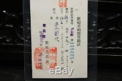 (AD-99) TANTO Famous Name RAI KUNITUGU with Rare Crane skin stretch SAYA