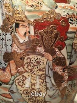 A RARE LARGE JAPANESE ANTIQUE SATSUMA VASE (LATE 1800's)