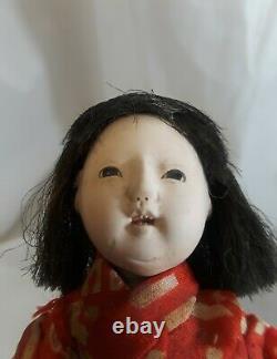 Antique Gofun Doll Japanese 5 Tall Rare Doll