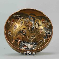 Antique and Rare Japanese Gold Satsuma Bowl Figures Japan Porcelain 19C