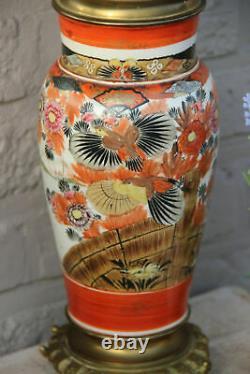 Antique japanese kutani porcelain birds oil lamp peacock glass shade rare