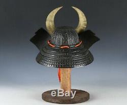 Beautiful Samurai Helmet -TOKUGAWA IEYASU's kabuto- Rare