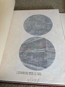 CLIFTON KARHU Book of Prints 1975 Woodblock very Rare UNSODO Ukiyo-e signed