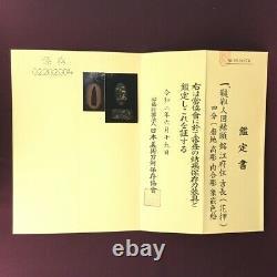 D1372 Japanese Edo Samurai NBTHK Rare! TARTAR MEN Shibuichi FUCHIKASHIRA katana