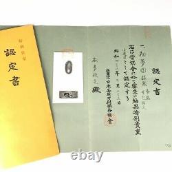 D1651 Japanese Edo Samurai RARE! RED LEATHER ROLLED FUCHIKASHIRA withNBTHK cert