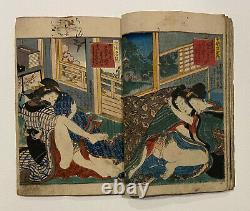 Erotica original rare shunga book with fold-out orgy scene