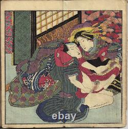 Erotica original rare shunga concertina book with comical pictures and toys