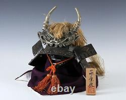 Extremely Rare Type Samurai Kabuto Helmet -Takeda Shingen-