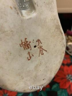 JAPANESE SHOWA PERIOD KUTANI MANEKI NEKO CAT Rare Antique Large