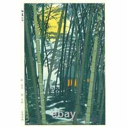 Japan Vintage reprinted woodblock print Ukiyoe Bamboo summer Shiro Antique rare
