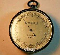 Japanese Barometer 3.25 Inches 8413 Looks Rare To Me Very Nice Piece