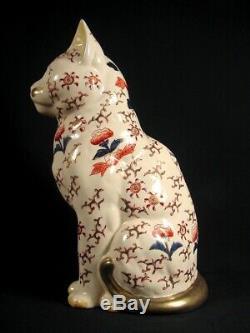 Japanese Cat Statue Rare Mid Century Life-like Size Arabesque Takahashi NOS