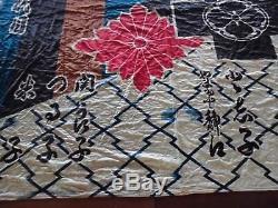 Japanese Flag KABUKI SILK RARE RARE RARE CHECK OUT THE VIDEO