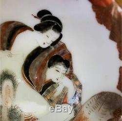 Japanese KUTANI Pottery Shunga Makura-e Sake Cup SAKAZUKI GUINOM Japan Rare