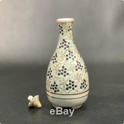 Japanese KUTANI Pottery Shunga Sake Tokuuri Japan Rare Middle Edo period