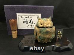 Japanese Metal Censer Incense Burner 14 cm With Pedestal Antique Owl Zuihou Rare