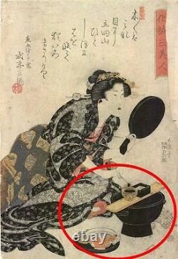 Japanese OHAGURO / Tooth Blackening Makeup SET / EDO ERA / Very Rare