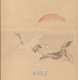 Japanese PAINTING HANGING SCROLL Japan CRANE Sunrise Landscape Rare PICTURE d965