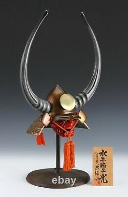 Japanese Vintage Samurai Helmet -Kuroda Nagakasa- Rare