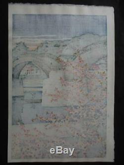 Kawase Hasui Japanese Woodblock print 240 x 363 mm Reprint Ukiyoe Rare Vintage