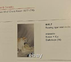 Koson Ohara, Rare Original Woodblock Print Roaring Tiger