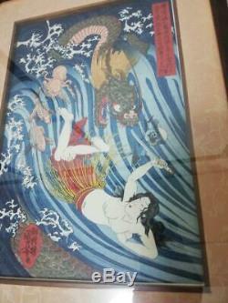 Kuniyoshi Utagawa Japanese Woodblock print Ukiyo-e Ukiyoe Rare Vintage Collector