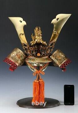 Massive Japanese Samurai Helmet -Great Dragon- with a mask Rare