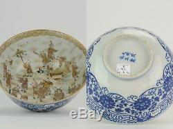 RARE Antique 19C Japanese Porcelain Arita Satsuma Bowl Meiji Period