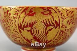 RARE Eiraku Hozen Antique Japanese China Kinrande Porcelain Bowl Dragon Phoenix