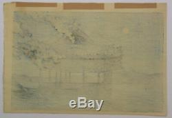 RARE FIRST ED 1950's JAPANESE WOODBLOCK PRINT KAWASE HASUI KANKAI PAVILION