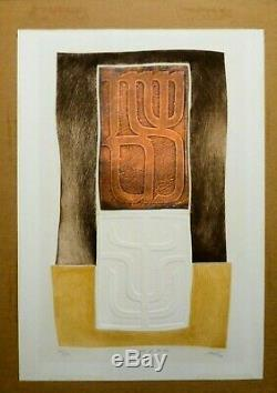 RARE HAKU MAKI (JAPAN) SIGNED VINT MODERN INTAGLIO PRINT, WithEMBOSSED COPPER'79