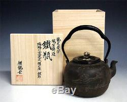 RARE Japanese Antique Flower Silver Bat Cast Iron TETSUBIN Chagama Kettle Teapot