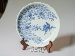 RARE Japanese IMARI Porcelain Plate 17th CENTURY with 4 STILTS Chenghua Mark