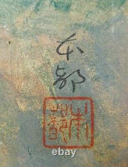 RARE MID-20TH C JAPANESE VINT OIL ON LINEN LANDSCAPE PAINTING, WithORIG FRAME/MAT