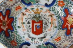 RARE MUSEUM Chinese Japanese Armorial Plate Dish 17th 18th C crest coat arms