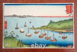 RARE ORIGINAL HIROSHIGE WRESTLING MATCHES BETWEEN THE MOUNTAINS and SEAS