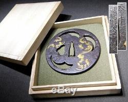 RARE SIGNED KATANA TSUBA 18thC Japanese Edo Samurai Koshirae Antique
