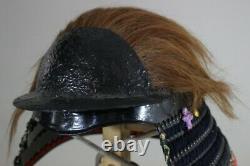 RARE SOGONARI KABUTO (helmet) of YOROI (armor) 13.8 × 12.6 × 9.4 1.66kg