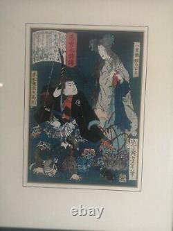 Rare 19th Cent Woodblock Print The Ghost of Yaehatah by Yoshitoshi Tsukioka