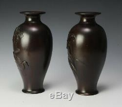 Rare 19th Century Pair of Japanese Meiji Period Bronzed Vases Marked