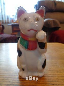 Rare Antique 19th Century Japanese Seto Porcelain Maneki Neko Lucky Cat Figurine