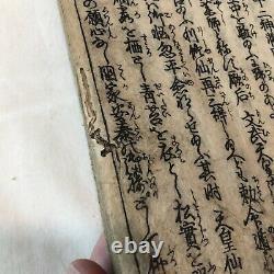Rare Antique Japanese Book Circa 1797 Woodblock Print Manuscript Old With Images