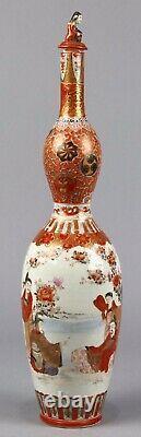 Rare Antique Japanese Kutani Double Gourd Bottle Marked Kutani, Watano Sei 19.5