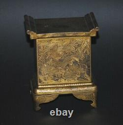 Rare Antique Japanese Meiji Damascene Gilt Metal Komai Style Miniature Cabinet