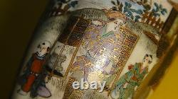 Rare Antique Japanese Samurai Meiji Period Satsuma Pottery Ceramic Vase