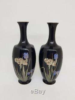 Rare Antique Miniature Pair Japanese Cloisonne Enamel Wireless Vases