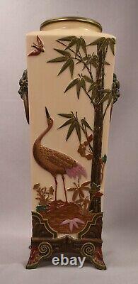 Rare Antique Royal Worcester Porcelain Japanese Decorated Tapering Vase 1875
